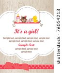 baby girl invitation card | Shutterstock .eps vector #76054213