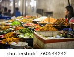 new year's day  luang prabang  ... | Shutterstock . vector #760544242