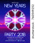 new years party invitation... | Shutterstock .eps vector #760549252