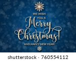 greeting card with silver text... | Shutterstock . vector #760554112