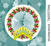 holiday background with...   Shutterstock .eps vector #760557046