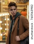 handsome stylish young man in... | Shutterstock . vector #760563982