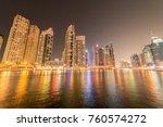 dubai   january 10  2015 ...   Shutterstock . vector #760574272
