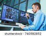 security worker during...   Shutterstock . vector #760582852