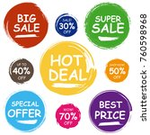 colorful sale tags in grunge... | Shutterstock .eps vector #760598968