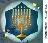 golden menorah on a mosaic...   Shutterstock .eps vector #760604566