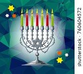 silver menorah on a mosaic...   Shutterstock .eps vector #760604572