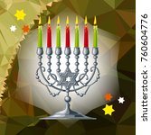 silver menorah on a mosaic...   Shutterstock .eps vector #760604776