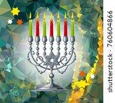 silver menorah on a mosaic...   Shutterstock .eps vector #760604866