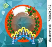 holiday background with...   Shutterstock .eps vector #760606042