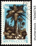 ussr   circa 1966  stamp... | Shutterstock . vector #76060765