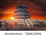 temple of heaven   temple and... | Shutterstock . vector #760611046