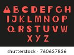 vector of colorful font and... | Shutterstock .eps vector #760637836