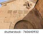 crosses and other marks... | Shutterstock . vector #760640932