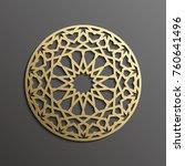islamic mandala 3d gold... | Shutterstock .eps vector #760641496