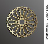 islamic mandala 3d gold... | Shutterstock .eps vector #760641502