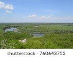 svyato uspenskii divnogorsky... | Shutterstock . vector #760643752
