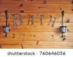 "artsy metal ""bath"" sign on a... | Shutterstock . vector #760646056"