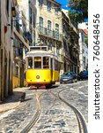 Small photo of Vintage tram in the city center of Lisbon, Portugal in a summer day