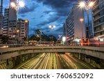 sao paulo  brazil  november 16  ... | Shutterstock . vector #760652092