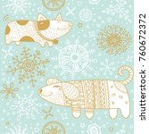 dog funny cartoon doodle vector ... | Shutterstock .eps vector #760672372