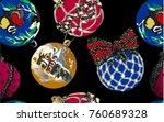 christmas pattern with... | Shutterstock .eps vector #760689328