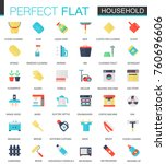 vector set of flat household... | Shutterstock .eps vector #760696606