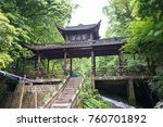 sichuan  china   may 18 2016 ... | Shutterstock . vector #760701892