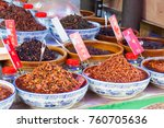 sichuan  china   may 11 2016 ... | Shutterstock . vector #760705636