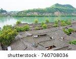 sichuan  china   apr 23 2016 ... | Shutterstock . vector #760708036