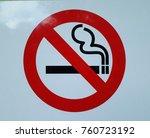 no smoking sign | Shutterstock . vector #760723192