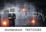 businessman in suit with... | Shutterstock . vector #760723282