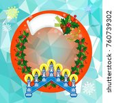 holiday background with...   Shutterstock .eps vector #760739302