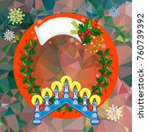 holiday background with...   Shutterstock .eps vector #760739392