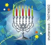 silver menorah on a mosaic...   Shutterstock .eps vector #760740832