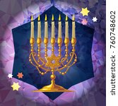 golden menorah on a mosaic...   Shutterstock .eps vector #760748602
