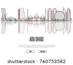 travel abu dhabi poster with... | Shutterstock .eps vector #760753582