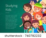 studying kids isolated vector... | Shutterstock .eps vector #760782232