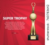 super trophy web banner with... | Shutterstock .eps vector #760783642