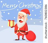 merry christmas santa claus... | Shutterstock .eps vector #760802386