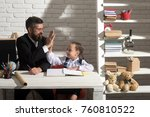 back to school and fathers day... | Shutterstock . vector #760810522