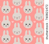 cute baby pattern with little... | Shutterstock .eps vector #760821472