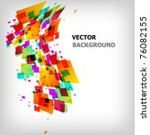 the abstract square colorful... | Shutterstock .eps vector #76082155