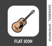 vector illustration of media... | Shutterstock .eps vector #760836442