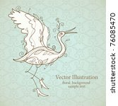 vector bird | Shutterstock .eps vector #76085470