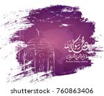 arabic and islamic calligraphy... | Shutterstock .eps vector #760863406