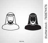 arabic man in traditional... | Shutterstock .eps vector #760874476