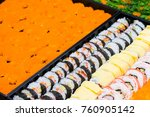 many sushi japanese food in... | Shutterstock . vector #760905142