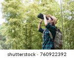 woman with binoculars and... | Shutterstock . vector #760922392