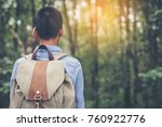 happy boys tourist to travel in ... | Shutterstock . vector #760922776